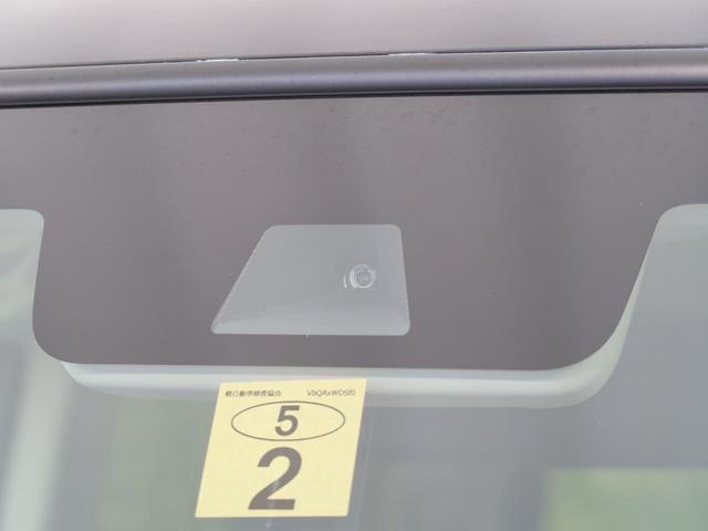 Gホンダセンシング SDナビ 衝突被害軽減装置 両側スライド バックカメラ ETC クルーズコントロール レーンアシスト LED オートハイビーム クリアランスソナー アイドリングストップ オートエアコン スマートキー(3枚目)