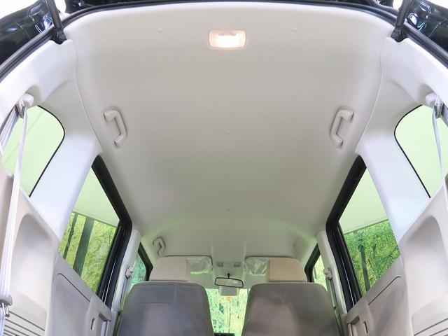 Gホンダセンシング SDナビ 衝突被害軽減装置 両側スライド バックカメラ ETC クルーズコントロール レーンアシスト LED オートハイビーム クリアランスソナー アイドリングストップ オートエアコン スマートキー(31枚目)
