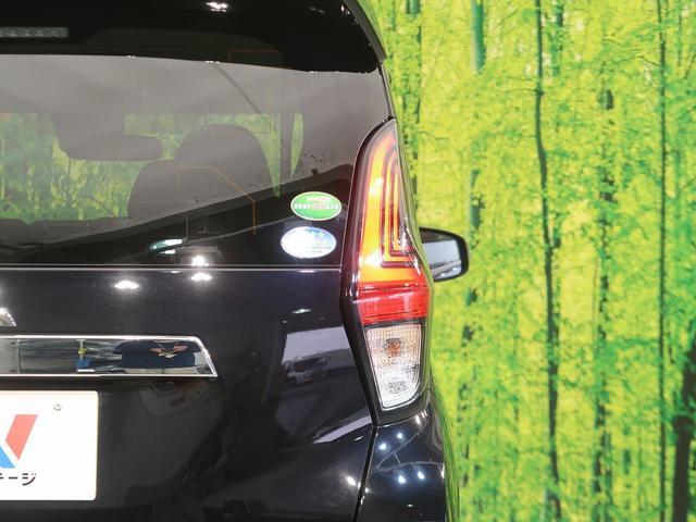 G 衝突被害軽減装置 クリアランスソナー シートヒーター LED オートハイビーム アイドリングストップ オートエアコン スマートキー(20枚目)