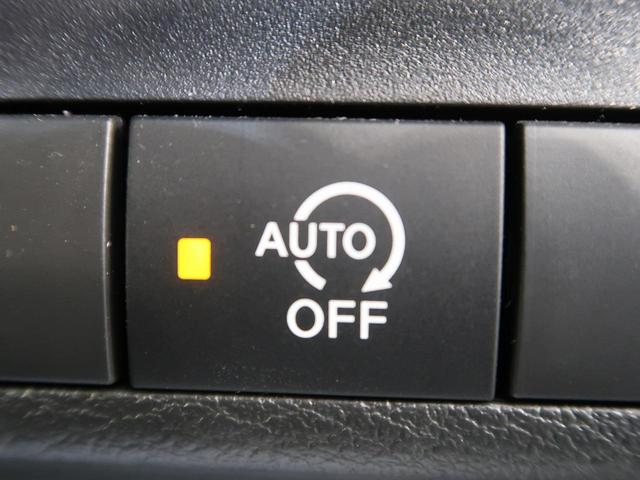 G 衝突被害軽減装置 クリアランスソナー シートヒーター LED オートハイビーム アイドリングストップ オートエアコン スマートキー(37枚目)