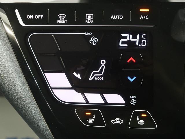 G 衝突被害軽減装置 クリアランスソナー シートヒーター LED オートハイビーム アイドリングストップ オートエアコン スマートキー(43枚目)