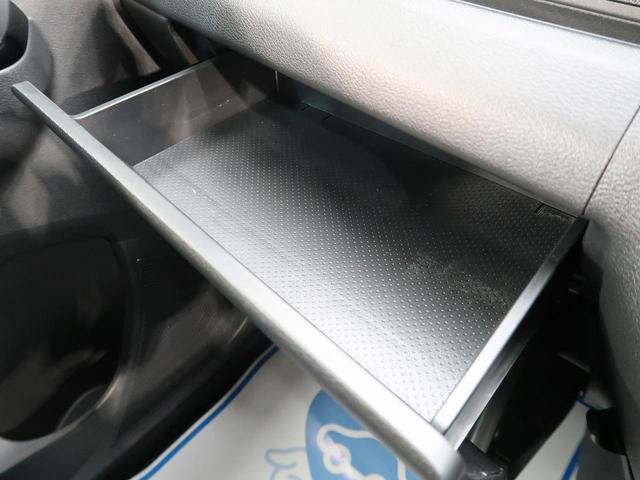 G 衝突被害軽減装置 クリアランスソナー シートヒーター LED オートハイビーム アイドリングストップ オートエアコン スマートキー(46枚目)