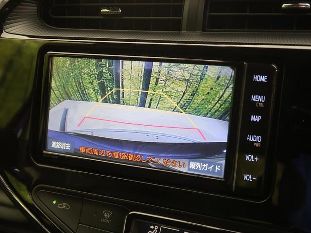 クロスオーバー 純正SDナビ フルセグ バックカメラ 禁煙車 スマートキー ビルトインETC クリアランスソナー ドライブレコーダー ハーフレザーシート オートエアコン 純正16インチAW(5枚目)