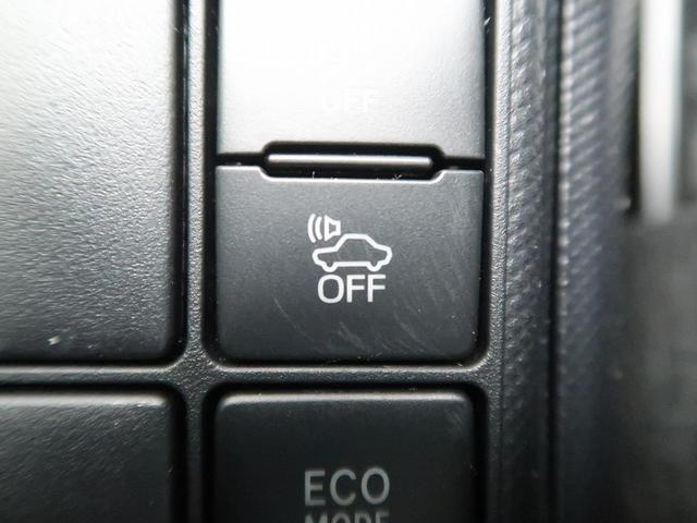 クロスオーバー 純正SDナビ フルセグ バックカメラ 禁煙車 スマートキー ビルトインETC クリアランスソナー ドライブレコーダー ハーフレザーシート オートエアコン 純正16インチAW(47枚目)