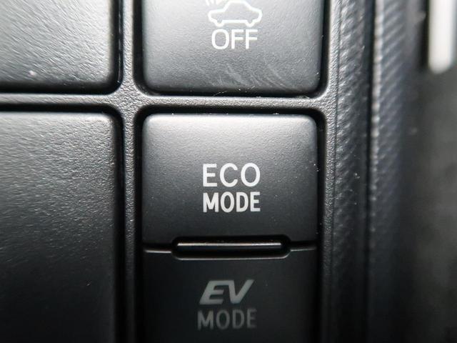 クロスオーバー 純正SDナビ フルセグ バックカメラ 禁煙車 スマートキー ビルトインETC クリアランスソナー ドライブレコーダー ハーフレザーシート オートエアコン 純正16インチAW(48枚目)