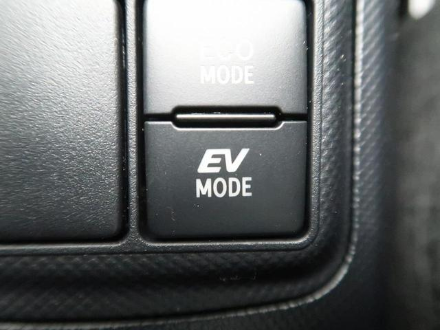 クロスオーバー 純正SDナビ フルセグ バックカメラ 禁煙車 スマートキー ビルトインETC クリアランスソナー ドライブレコーダー ハーフレザーシート オートエアコン 純正16インチAW(49枚目)