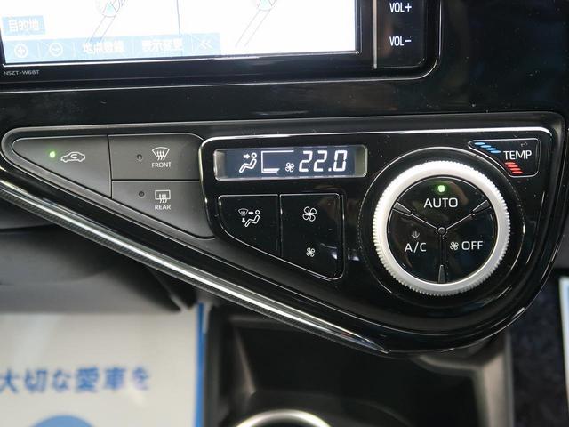 クロスオーバー 純正SDナビ フルセグ バックカメラ 禁煙車 スマートキー ビルトインETC クリアランスソナー ドライブレコーダー ハーフレザーシート オートエアコン 純正16インチAW(51枚目)