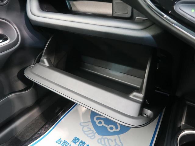 クロスオーバー 純正SDナビ フルセグ バックカメラ 禁煙車 スマートキー ビルトインETC クリアランスソナー ドライブレコーダー ハーフレザーシート オートエアコン 純正16インチAW(52枚目)