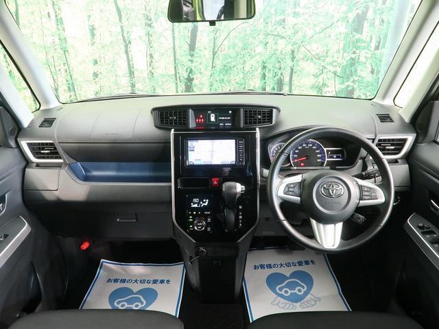 カスタムG-T 両側電動スライドドア 禁煙車 スマートアシスト ターボ 純正SDナビ バックカメラ クルーズコントロール LEDヘッド ETC シートヒーター オートエアコン スマートキー 純正15インチアルミ(2枚目)