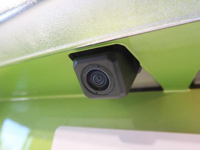 カスタムG-T 両側電動スライドドア 禁煙車 スマートアシスト ターボ 純正SDナビ バックカメラ クルーズコントロール LEDヘッド ETC シートヒーター オートエアコン スマートキー 純正15インチアルミ(29枚目)