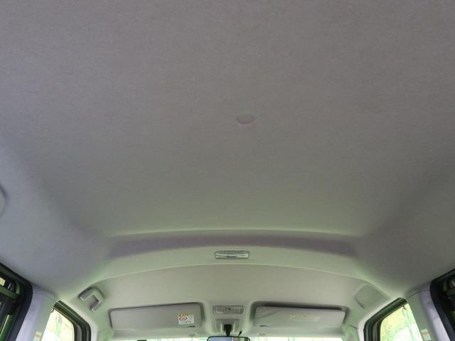 カスタムG-T 両側電動スライドドア 禁煙車 スマートアシスト ターボ 純正SDナビ バックカメラ クルーズコントロール LEDヘッド ETC シートヒーター オートエアコン スマートキー 純正15インチアルミ(31枚目)