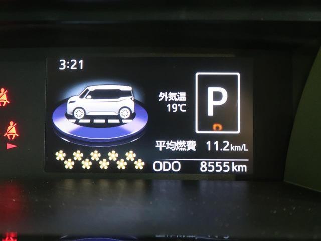 カスタムG-T 両側電動スライドドア 禁煙車 スマートアシスト ターボ 純正SDナビ バックカメラ クルーズコントロール LEDヘッド ETC シートヒーター オートエアコン スマートキー 純正15インチアルミ(36枚目)