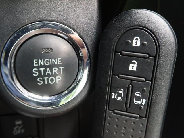 カスタムG-T 両側電動スライドドア 禁煙車 スマートアシスト ターボ 純正SDナビ バックカメラ クルーズコントロール LEDヘッド ETC シートヒーター オートエアコン スマートキー 純正15インチアルミ(46枚目)