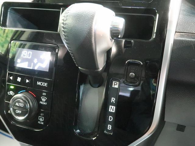 カスタムG-T 両側電動スライドドア 禁煙車 スマートアシスト ターボ 純正SDナビ バックカメラ クルーズコントロール LEDヘッド ETC シートヒーター オートエアコン スマートキー 純正15インチアルミ(47枚目)