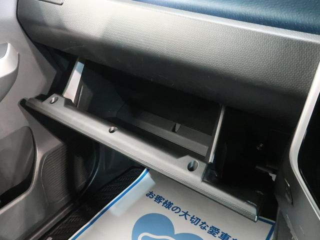 カスタムG-T 両側電動スライドドア 禁煙車 スマートアシスト ターボ 純正SDナビ バックカメラ クルーズコントロール LEDヘッド ETC シートヒーター オートエアコン スマートキー 純正15インチアルミ(49枚目)