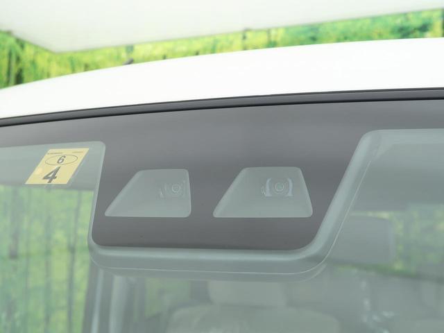 X SAIII 届け出済み未使用車 衝突被害軽減装置 クリアランスソナー オートハイビーム 車線逸脱防止装置 アイドリングストップ オートエアコン プライバシーガラス スマートキー(3枚目)