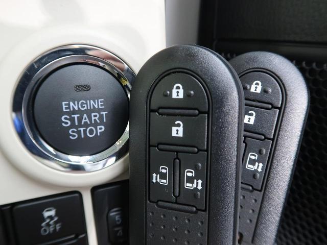 X SAIII 届け出済み未使用車 衝突被害軽減装置 クリアランスソナー オートハイビーム 車線逸脱防止装置 アイドリングストップ オートエアコン プライバシーガラス スマートキー(7枚目)