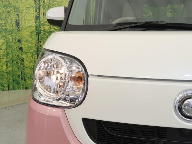 X SAIII 届け出済み未使用車 衝突被害軽減装置 クリアランスソナー オートハイビーム 車線逸脱防止装置 アイドリングストップ オートエアコン プライバシーガラス スマートキー(18枚目)