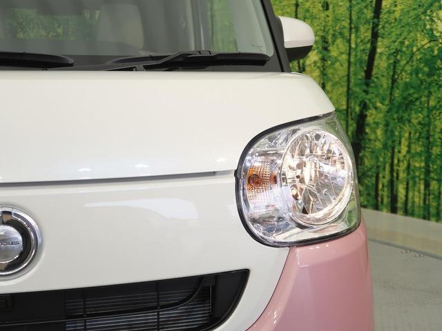 X SAIII 届け出済み未使用車 衝突被害軽減装置 クリアランスソナー オートハイビーム 車線逸脱防止装置 アイドリングストップ オートエアコン プライバシーガラス スマートキー(19枚目)
