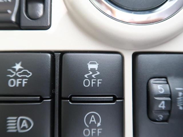 X SAIII 届け出済み未使用車 衝突被害軽減装置 クリアランスソナー オートハイビーム 車線逸脱防止装置 アイドリングストップ オートエアコン プライバシーガラス スマートキー(42枚目)