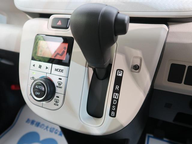 X SAIII 届け出済み未使用車 衝突被害軽減装置 クリアランスソナー オートハイビーム 車線逸脱防止装置 アイドリングストップ オートエアコン プライバシーガラス スマートキー(45枚目)