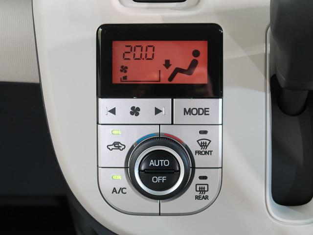 X SAIII 届け出済み未使用車 衝突被害軽減装置 クリアランスソナー オートハイビーム 車線逸脱防止装置 アイドリングストップ オートエアコン プライバシーガラス スマートキー(46枚目)