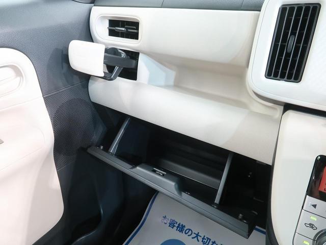 X SAIII 届け出済み未使用車 衝突被害軽減装置 クリアランスソナー オートハイビーム 車線逸脱防止装置 アイドリングストップ オートエアコン プライバシーガラス スマートキー(48枚目)