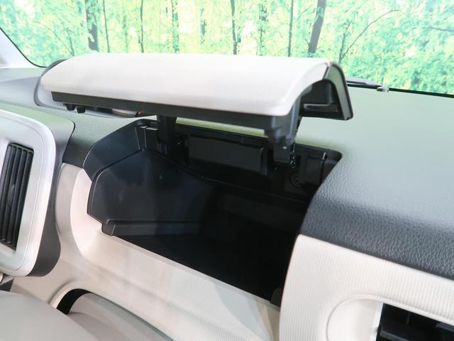 X SAIII 届け出済み未使用車 衝突被害軽減装置 クリアランスソナー オートハイビーム 車線逸脱防止装置 アイドリングストップ オートエアコン プライバシーガラス スマートキー(49枚目)