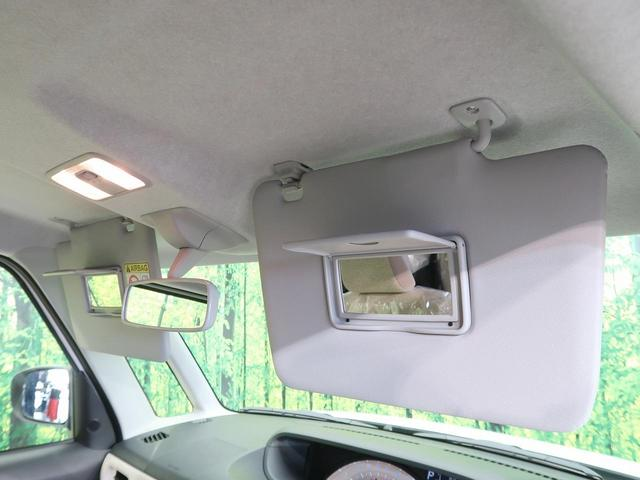 X SAIII 届け出済み未使用車 衝突被害軽減装置 クリアランスソナー オートハイビーム 車線逸脱防止装置 アイドリングストップ オートエアコン プライバシーガラス スマートキー(50枚目)