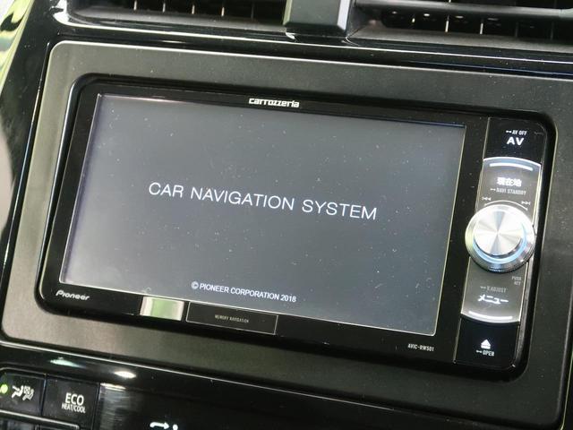 S セーフティセンス SDナビ レーダークルコン LEDヘッド 禁煙車 バックカメラ カーテンエアバック オートハイビーム プッシュスタート スマートキー プライバシーガラス(4枚目)