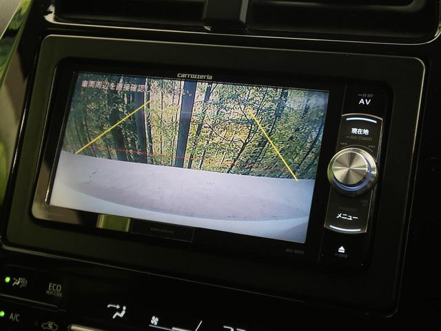 S セーフティセンス SDナビ レーダークルコン LEDヘッド 禁煙車 バックカメラ カーテンエアバック オートハイビーム プッシュスタート スマートキー プライバシーガラス(5枚目)