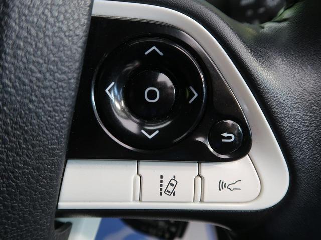 S セーフティセンス SDナビ レーダークルコン LEDヘッド 禁煙車 バックカメラ カーテンエアバック オートハイビーム プッシュスタート スマートキー プライバシーガラス(6枚目)