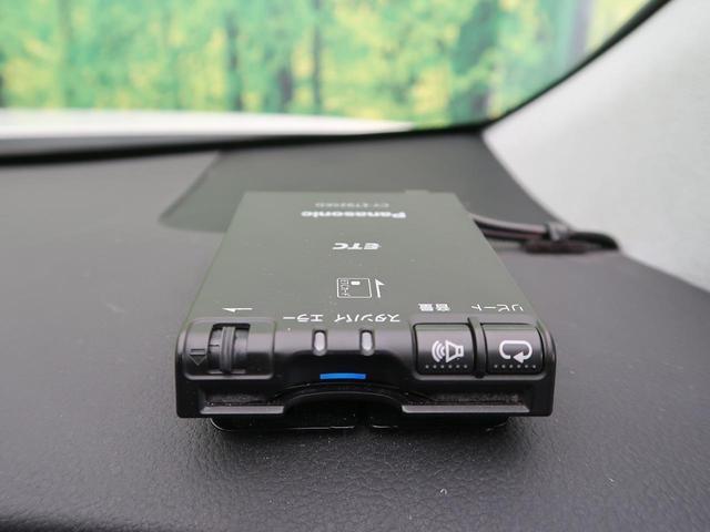S セーフティセンス SDナビ レーダークルコン LEDヘッド 禁煙車 バックカメラ カーテンエアバック オートハイビーム プッシュスタート スマートキー プライバシーガラス(10枚目)