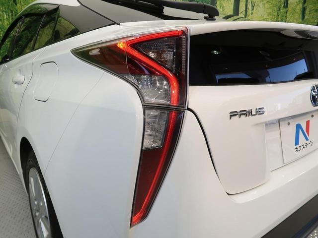 S セーフティセンス SDナビ レーダークルコン LEDヘッド 禁煙車 バックカメラ カーテンエアバック オートハイビーム プッシュスタート スマートキー プライバシーガラス(28枚目)