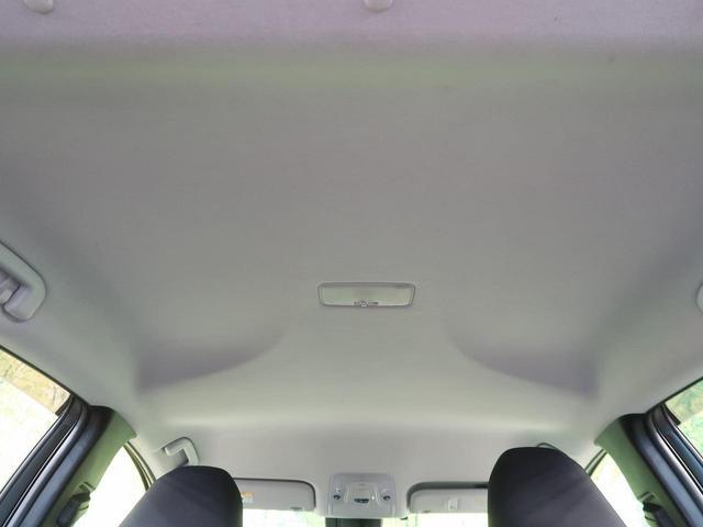 S セーフティセンス SDナビ レーダークルコン LEDヘッド 禁煙車 バックカメラ カーテンエアバック オートハイビーム プッシュスタート スマートキー プライバシーガラス(34枚目)