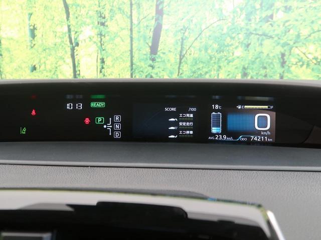 S セーフティセンス SDナビ レーダークルコン LEDヘッド 禁煙車 バックカメラ カーテンエアバック オートハイビーム プッシュスタート スマートキー プライバシーガラス(35枚目)