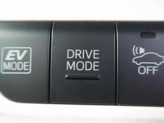S セーフティセンス SDナビ レーダークルコン LEDヘッド 禁煙車 バックカメラ カーテンエアバック オートハイビーム プッシュスタート スマートキー プライバシーガラス(46枚目)