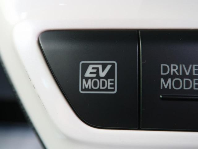 S セーフティセンス SDナビ レーダークルコン LEDヘッド 禁煙車 バックカメラ カーテンエアバック オートハイビーム プッシュスタート スマートキー プライバシーガラス(47枚目)