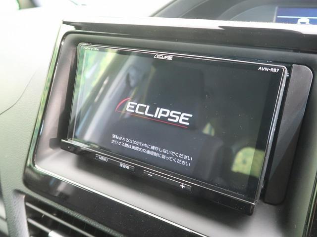 X SDナビ セーフティセンス クルーズコントロール バックカメラ オートハイビーム レーンアシスト リアクーラー 電動ドア オートエアコン 電動格納ミラー(4枚目)