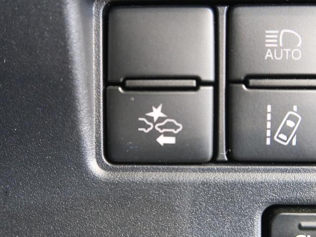X SDナビ セーフティセンス クルーズコントロール バックカメラ オートハイビーム レーンアシスト リアクーラー 電動ドア オートエアコン 電動格納ミラー(8枚目)