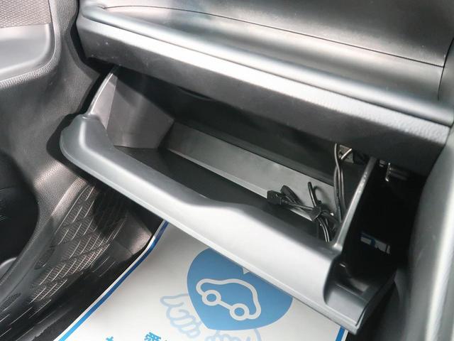 X SDナビ セーフティセンス クルーズコントロール バックカメラ オートハイビーム レーンアシスト リアクーラー 電動ドア オートエアコン 電動格納ミラー(46枚目)