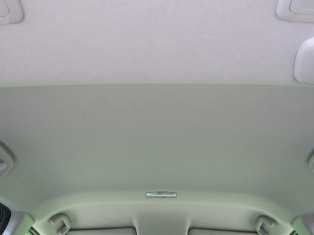 13G・L ホンダセンシング 衝突被害軽減装置 純正ディスプレイオーディオ バックモニター LED クルーズコントロール ETC オートエアコン オートライト アイドリングストップ スマートキー(32枚目)
