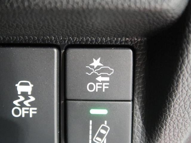 13G・L ホンダセンシング 衝突被害軽減装置 純正ディスプレイオーディオ バックモニター LED クルーズコントロール ETC オートエアコン オートライト アイドリングストップ スマートキー(45枚目)