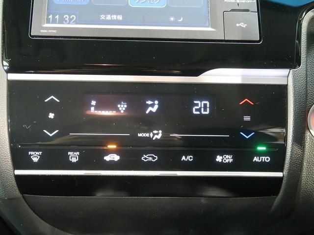 13G・L ホンダセンシング 衝突被害軽減装置 純正ディスプレイオーディオ バックモニター LED クルーズコントロール ETC オートエアコン オートライト アイドリングストップ スマートキー(48枚目)