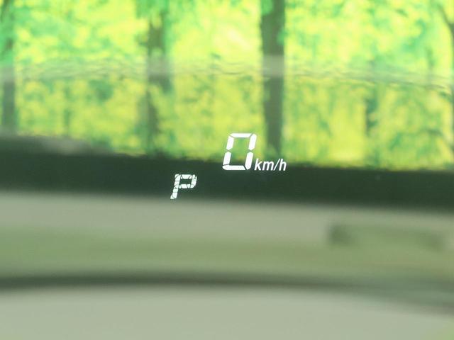 ハイブリッドFX スマートキー ヘッドアップディスプレイ オートエアコン アイドリングストップ レーンキープサポート ヘッドライトレベライザー 電動格納ミラー 運転席パニティミラー(8枚目)