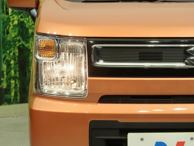 ハイブリッドFX スマートキー ヘッドアップディスプレイ オートエアコン アイドリングストップ レーンキープサポート ヘッドライトレベライザー 電動格納ミラー 運転席パニティミラー(26枚目)