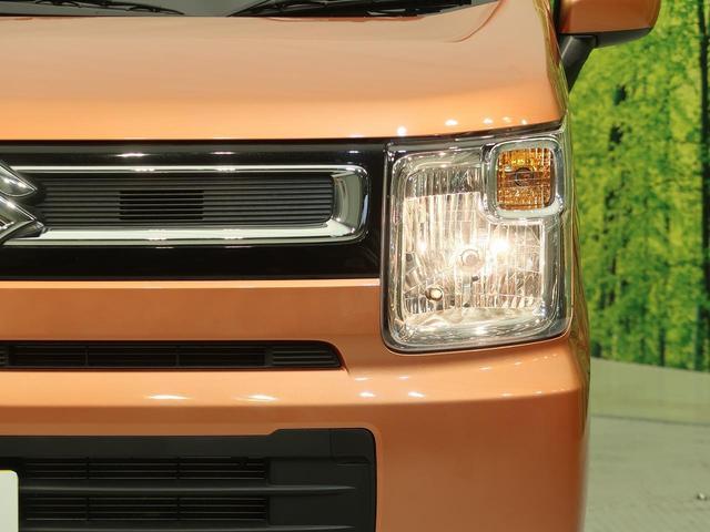 ハイブリッドFX スマートキー ヘッドアップディスプレイ オートエアコン アイドリングストップ レーンキープサポート ヘッドライトレベライザー 電動格納ミラー 運転席パニティミラー(27枚目)