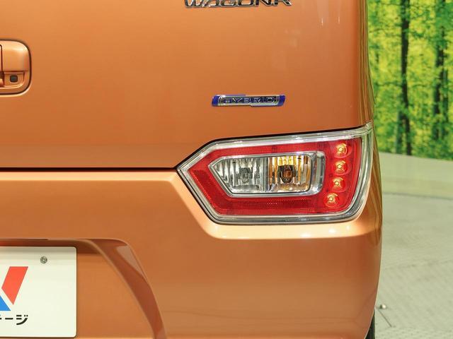 ハイブリッドFX スマートキー ヘッドアップディスプレイ オートエアコン アイドリングストップ レーンキープサポート ヘッドライトレベライザー 電動格納ミラー 運転席パニティミラー(30枚目)