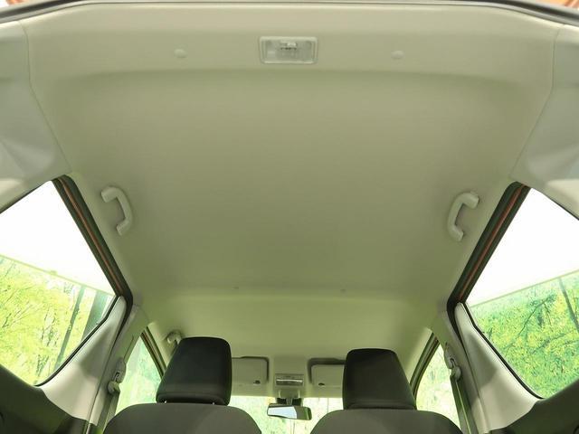 ハイブリッドFX スマートキー ヘッドアップディスプレイ オートエアコン アイドリングストップ レーンキープサポート ヘッドライトレベライザー 電動格納ミラー 運転席パニティミラー(32枚目)