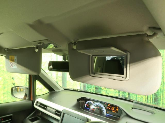 ハイブリッドFX スマートキー ヘッドアップディスプレイ オートエアコン アイドリングストップ レーンキープサポート ヘッドライトレベライザー 電動格納ミラー 運転席パニティミラー(33枚目)